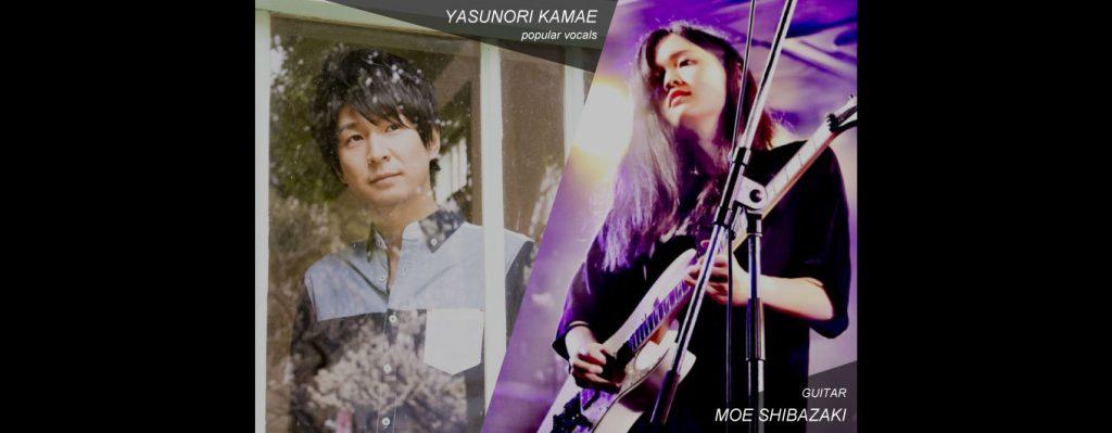 ボーカル&ギター