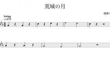 テレビ朝日「クイズプレゼンバラエティー Qさま!!」に音源提供♪